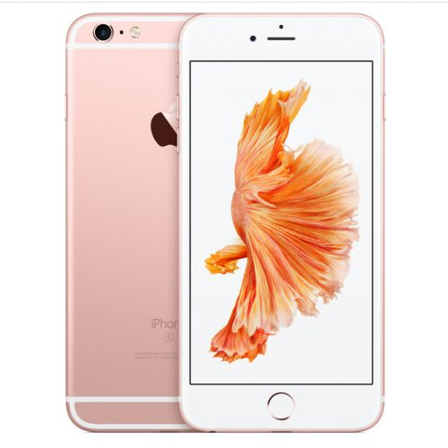 Apple iPhone 6S Plus - Gold, 32 GB