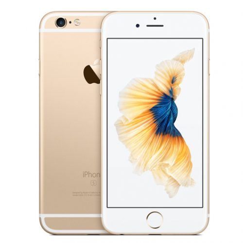 Apple iPhone 6S - Space Gray, 16 GB