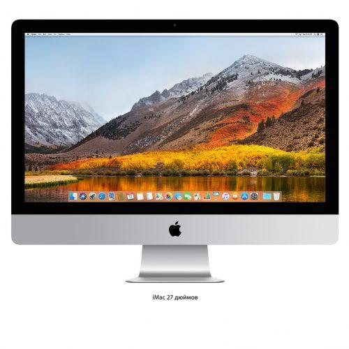 Apple iMac 21,5″ MMQA2